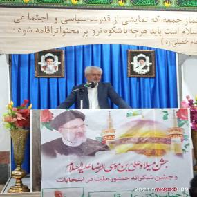 جشن میلاد امام رضا (ع) و جشن شکرانه حضور ملت در انتخابات در مصلی شهر دابودشت برگزار گردید