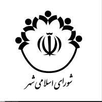تعیین هیئت رئیسه شورای اسلامی شهر دابودشت