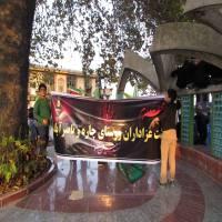 دسته روی روستای چاره به حسینیه باب الحوایج شهر دابودشت بعد از ظهر تاسوعا
