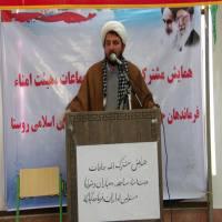 گردهمایی با موضوع گفتمان انقلاب اسلامی و نقش بسیج مردمی در پیروزی انقلاب در مصلی شهر دابودشت