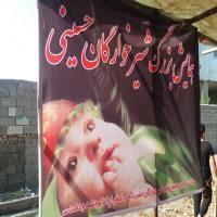 همایش بزرگ  شیرخوارگان حسینی در شهر دابودشت