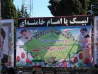 تجمع بزرگ بسیجیان (شکوه مقاومت) در شهرستان آمل به مناسبت هفته بسیج