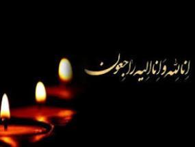 عرض تسلیت به مردم داغدیده کرمانشاه در حادثه زلزله