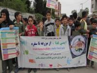 پیاده روی دانش آموزان مدرسه شهید فاضلی شهردابودشت به مناسبت هفته سلامت