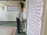غبارروبی  نمازخانه شهرداری دابودشت به مناسبت حلول ماه مبارک رمضان