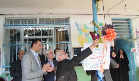 زنگ مهر و مقاومت در مدرسه شهید فاضلی شهر دابودشت به صدا درآمد
