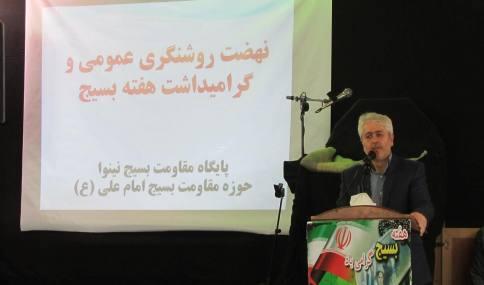 سخنرانی قاسمی شهرداردابودشت با عنوان روشنگری سیاسی در مسجد حضرت ابوالفضل (ع) محله اسپه کلا آمل بمناسبت هفته بسیج