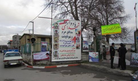 یادواره شهدای مدافع حرم و شهر دابودشت در مصلی دابودشت
