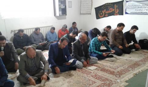 برگزاری مراسم زیارت نامه خوانی عاشورای ابا عبدالله الحسین (ع) ،مداحی و سینه زنی در نمازخانه شهرداری دابودشت