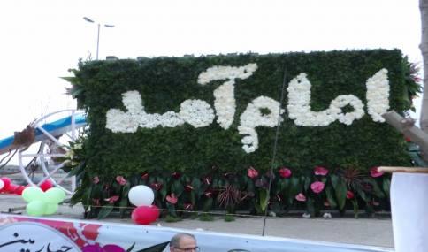 عبور کاروان گل از شهر دابودشت به مناسبت 12 بهمن سالروز ورود حضرت امام خمینی (ره)به ایران