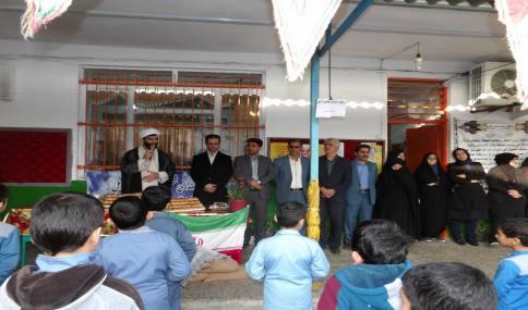 زنگ حماسه 6 بهمن سال1360در مدرسه شهید فاضلی شهر دابودشت