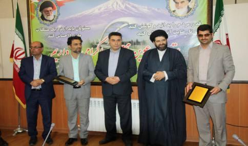 حمزه کیانی به عنوان روابط عمومی برتر شهرستان آمل انتخاب شد