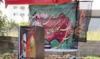 برگزاری دومین همایش شیرخوارگان حسینی درمصلی دابودشت (1)
