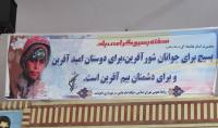 اجتماع بزرگ بسیجیان در مصلی شهر دابودشت بمناسبت هفته افتخار امیز بسیج