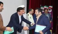تجلیل از کارمند شهرداری دابودشت در مراسم تجلیل از کارمندان نمونه دستگاه های اجرایی شهرستان امل
