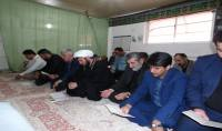 برگزاری مراسم گرامیداشت اربعین حسینی در شهرداری دابودشت