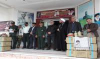 برگزاری صبحگاه مشترک مسئولین دو بخش دابودشت و دشت سر به مناسبت هفته دفاع مقدس